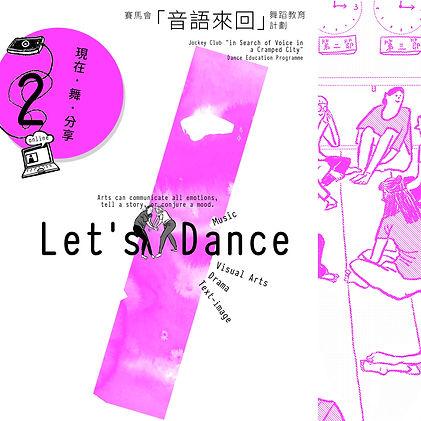 Chapter 2: Hear, We Dance