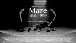 """Maze"" Filming"