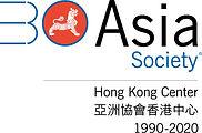 ashk 30th anniversary logo horizontal_HI