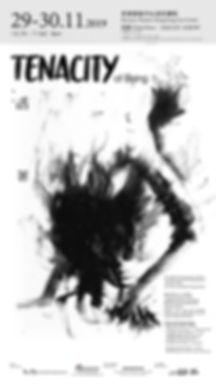 Tenacity of Being-URBTIX digital poster_
