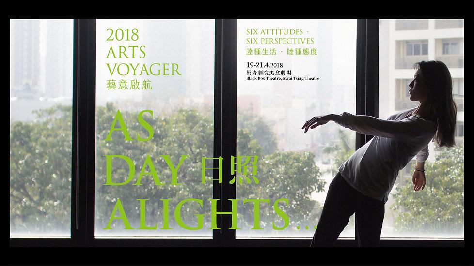 As Day Alights_fb_event_banner_0228b.jpg