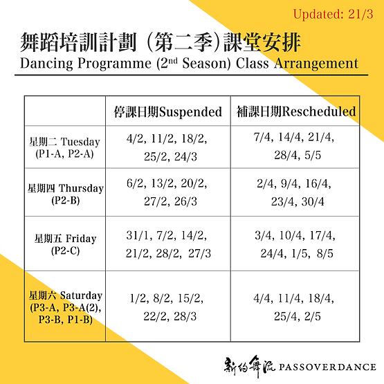 Class Rearrangement_21:3(1).png