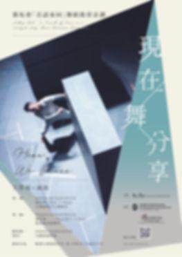 Workshop Poster_Final_150dpi.jpg