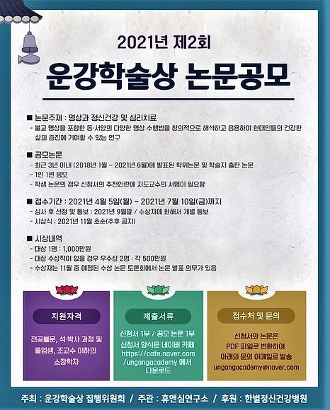 KakaoTalk_20210610_004632520.png