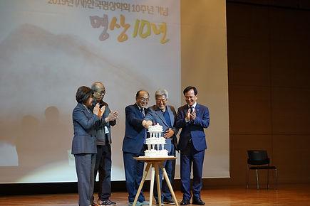 한국명상학회 10주년 광주여대 광주 2019 1102 (121).JPG