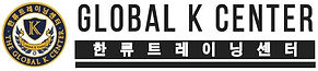 韓流トレーニングセンター ロゴ 2019.jpg