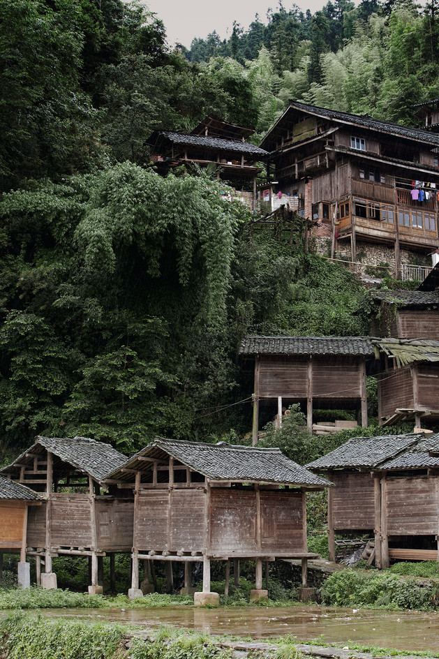 Guizhou Province, China