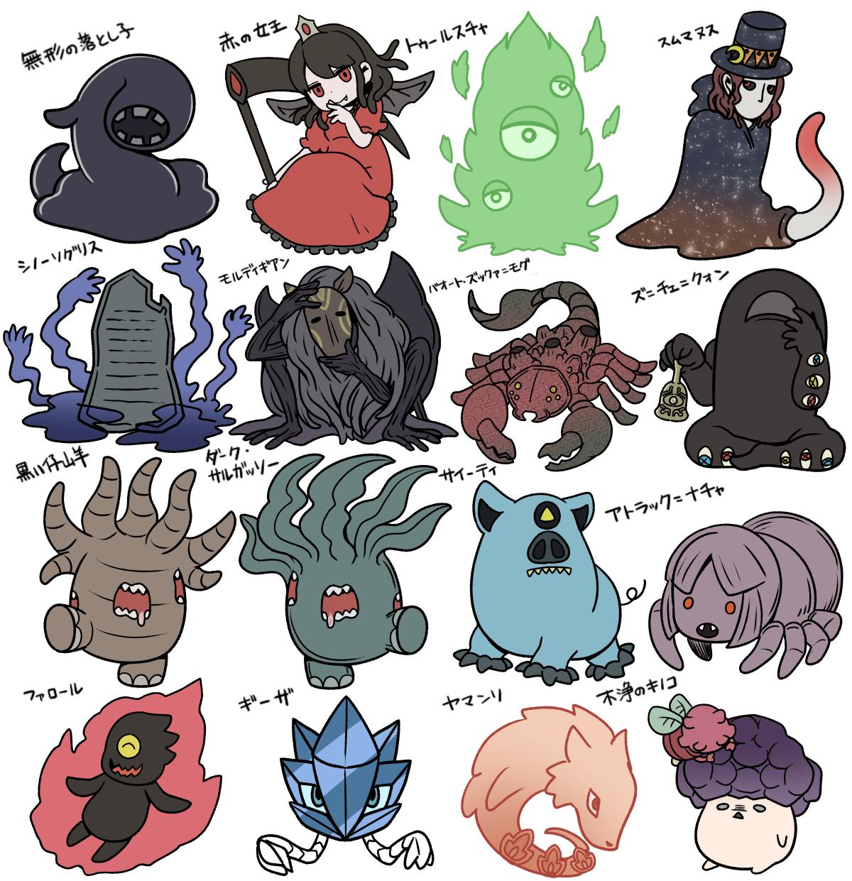 ・ゆるるふ神話キャラクター04