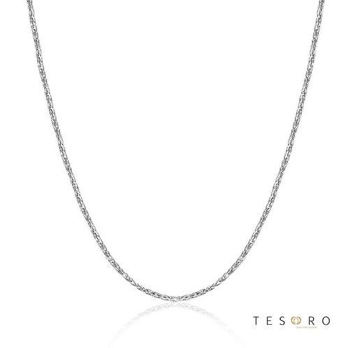 9ct White Gold 'Bosco' 0.8mm Diamond Cut Magic Wheat Adjustable Chain 60cm