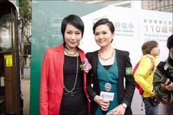 香港藝人葉童 Cecilia Yip