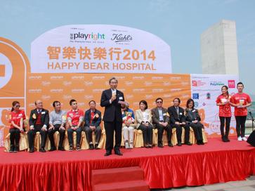 Playright Happy Bear Hospital Ceremony