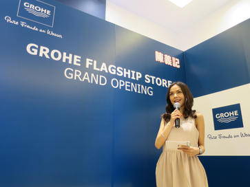 Grohe Shop Opening