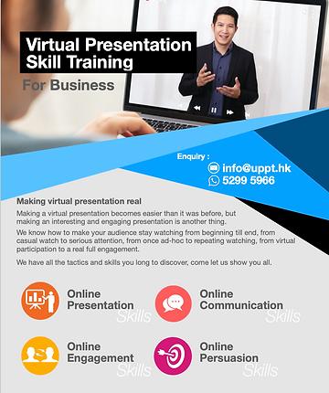 Virual Presentation training copy.png