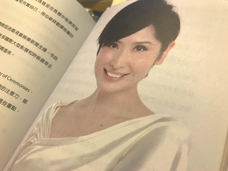陳貝兒小姐