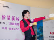 Letv Hong Kong Asian-Pop Music Festival Live Broadcasting Event