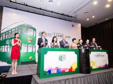 HK Tramways 110th Anniversary Celebration