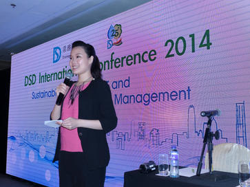 DSD International Conference