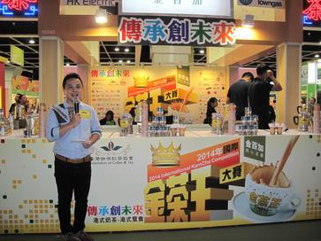 Milk Tea Competition