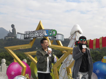 NGong Ping 360 New Year Event