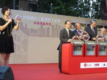 KMB Exhibiton Ceremony