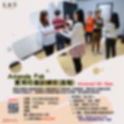 Apr 2019 Advanced MC class Poster.jpg