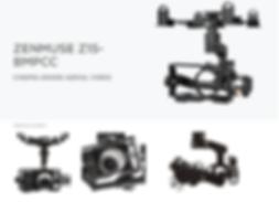 Drones con cámaras DJI