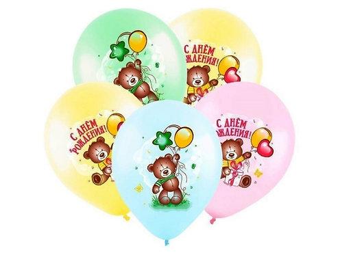 """Гелиевый шар """"С Днём Рождения, Милый мишка"""" диаметром 30 см"""