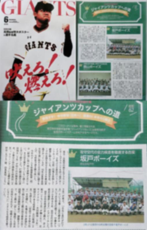 photo_new48.jpg