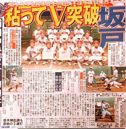 photo_new49.jpg