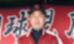 staff24_hayashi.jpg