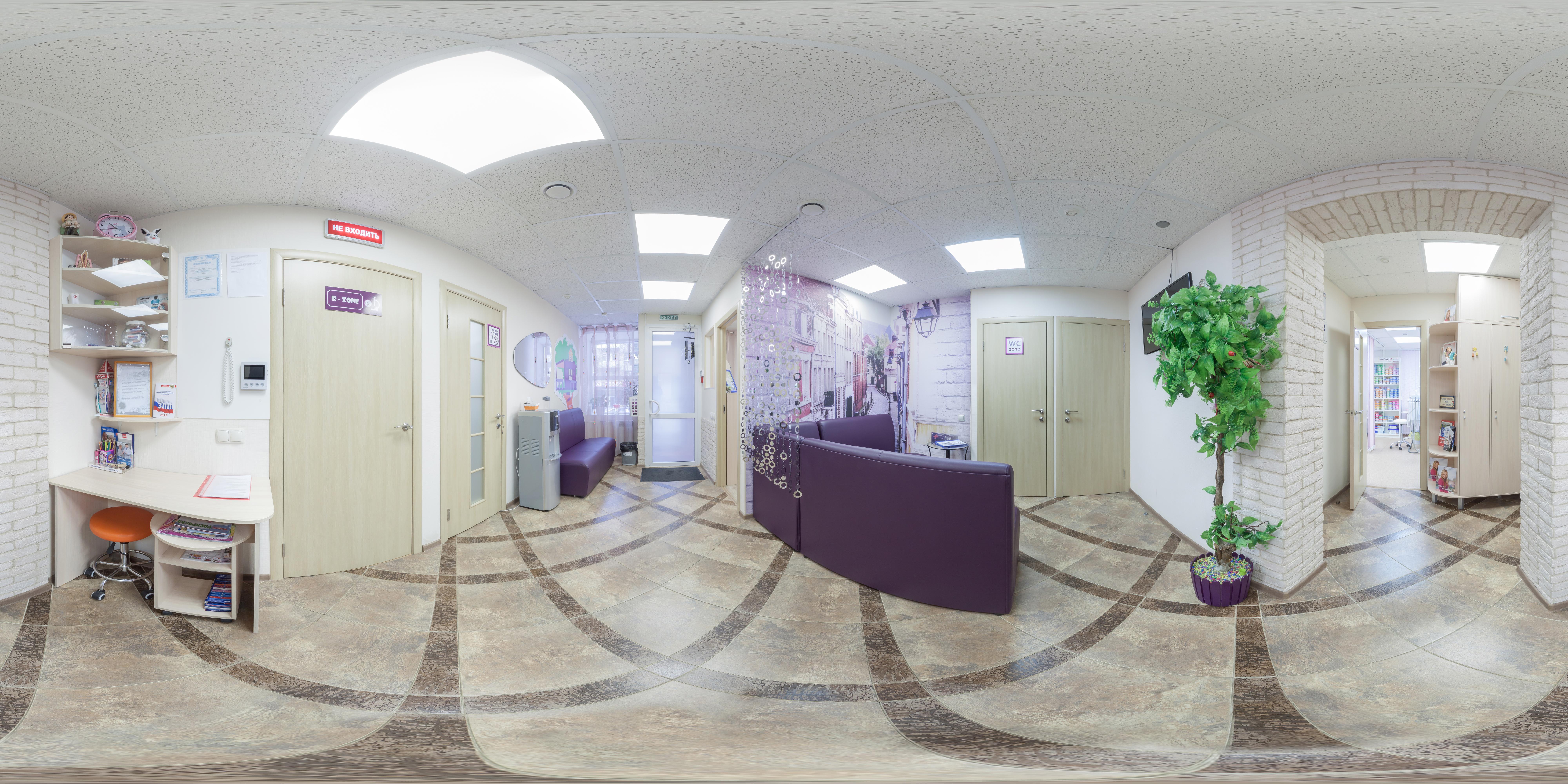 20151112-IMG_4415 Panorama_3_1