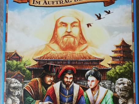 Marco Polo 2 - Im Auftrag des Khan - Hans im Glück