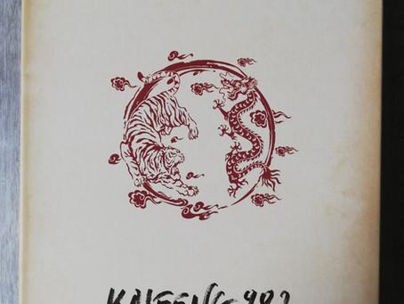 Detective Stories: Kaifeng 982 - iDventure
