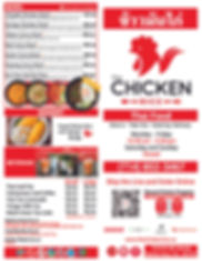 thechickenrice(OUTSIDE)outlinedMENU-01.j