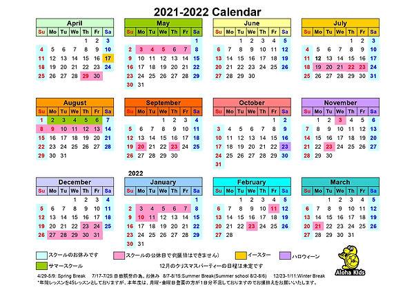 Calender 2021-2022.xlsx - 2021-2022-6_pa