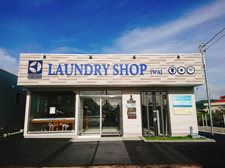 LAUNDRY SHOP IWAI