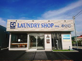 LAUNDRY SHOP IWAI