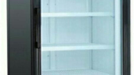 USRFS-1D/B 1 Door Glass Merchandising Refrige