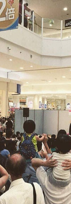 concert at Aeon Mall Japan
