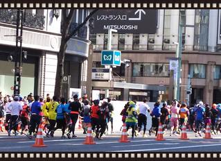 東京マラソン♪