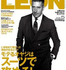Leon オフィシャルWebサイト
