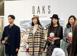 DAKS 秋冬ファッションショー