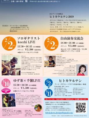 A4_maki3_chi_omote_hitokakeru03 mojiB_ha