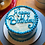 Thumbnail: Small Occasion Cake