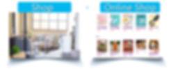onlineshop_banner2_ENG.jpg