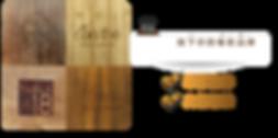 wood-logo-01.png