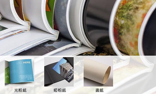 printing_banner5.jpg
