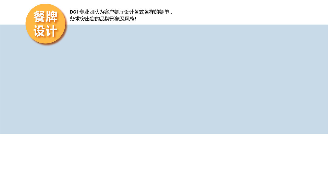 new package  15-8-2019 (簡)-03.jpg