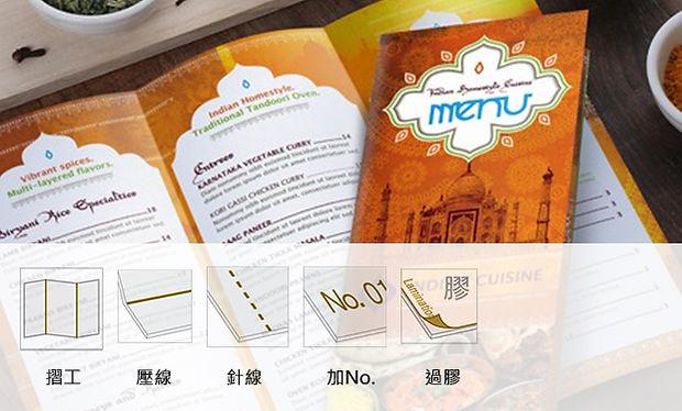 printing_banner4_1.jpg