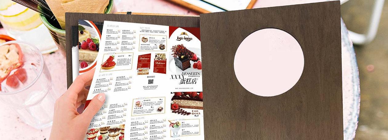 menucover_banner.jpg